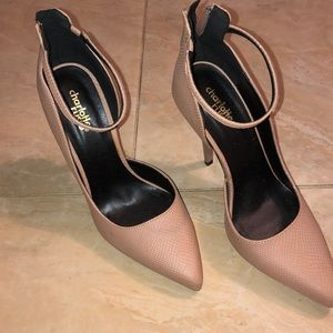 Nude heels with a strap from CR